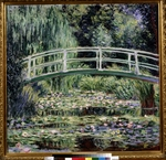 Monet, Claude - Withe Water Lilies