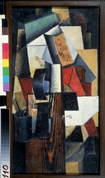Malevich, Kasimir Severinovich - The nonstop Station. Kuntsevo