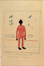 Malevich, Kasimir Severinovich - Warrior. Costume design for the opera Victory over the sun by A. Kruchenykh