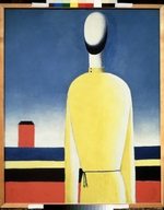 Malevich, Kasimir Severinovich - Complicated Premonition (Torso in a Yellow Shirt)