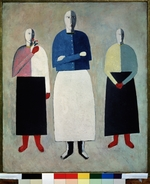 Malevich, Kasimir Severinovich - Three Girls