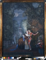 Somov, Konstantin Andreyevich - Harlequin and a Lady