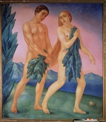 Petrov-Vodkin, Kuzma Sergeyevich - The Expulsion from the Paradise
