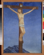 Petrov-Vodkin, Kuzma Sergeyevich - The Crucifixion