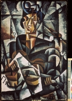 Popova, Lyubov Sergeyevna - Woman with a guitar