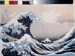 Hokusai, Katsushika - The Great Wave off the Coast of Kanagawa (from a Series 36 Views of Mount Fuji)