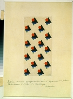 Malevich, Kasimir Severinovich - First material with the suprematism design