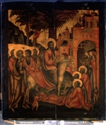 Russian icon - The Entry of Christ into Jerusalem