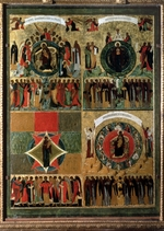 Russian icon - In Thee Rejoiceth All Creation