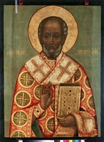 Russian icon - Saint Nicholas