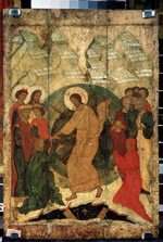 Russian icon - The Descent into Hell