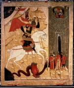 Russian icon - Saint George and the Dragon