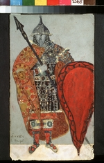 Roerich, Nicholas - Costume design for the opera Prince Igor by A. Borodin
