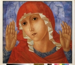 Petrov-Vodkin, Kuzma Sergeyevich - The Virgin of Compassion