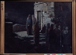 Ge, Nikolai Nikolayevich - Christ after the Last Supper at Gethsemane