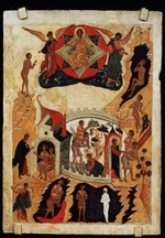 Russian icon - The Parable of the Lame Man and the Blind Man