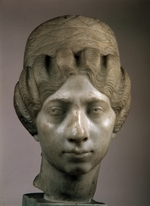 Art of Ancient Rome, Classical sculpture - Female portrait head (The Syrian woman)