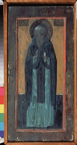 Russian icon - Saint Zosima