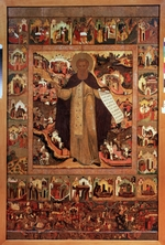 Russian icon - Saint Sergius of Radonezh with Scenes from His Life