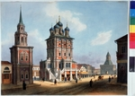 Deroy, Isidore Laurent - The Church of Saint Nicholas the Wonderworker at the Ilyinka street in Moscow
