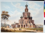 Bachelier, Charles-Claude - The Protection of Virgin Church in Moscow