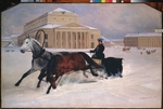 Sverchkov, Nikolai Yegorovich - A horse drawn sledge at the Bolshoi Theatre in Moscow
