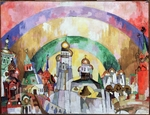 Lentulov, Aristarkh Vasilyevich - Firmament (Decorative Moscow)