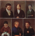 Russian master - Portraits of the Estate employees. Six persons