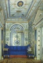 Hau, Eduard - The Blue study in the Great Palace in Tsarskoye Selo