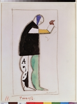 Malevich, Kasimir Severinovich - Reciter. Costume design for the opera Victory over the sun after A. Kruchenykh