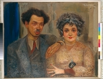 Grigoriev, Boris Dmitryevich - Portrait of the artist Nikiolai Remizov (1887-1975) with his wife