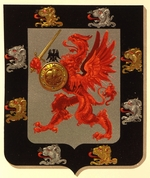 Anonymous - The coat of arms of the Romanov-Holstein-Gottorp dynasty