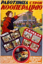 Russian master - Worker build up the cooperation! (Poster)