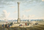 Anonymous - Pompey's Pillar in Alexandria