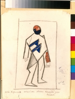 Malevich, Kasimir Severinovich - Chorister. Costume design for the opera Victory over the sun after A. Kruchenykh