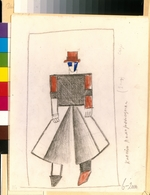 Malevich, Kasimir Severinovich - Gravedigger. Costume design for the opera Victory over the sun after A. Kruchenykh