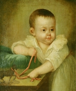 Russian Master - Child with a wooden Toy