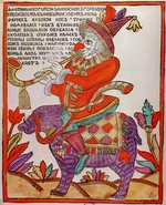 Russian master - The Jester Farnos the Red Nose (Lubok)