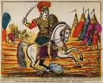 Russian master - Alexander the Great (Lubok)