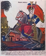 Russian master - Laskarina Bouboulina, heroine of the Greek War of Independence (Lubok)