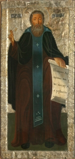 Russian icon - Saint Cyril of White Lake