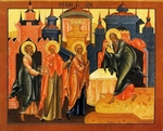 Russian icon - The Presentation of Jesus at the Temple