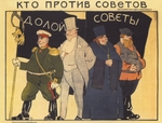 Moor, Dmitri Stachievich - Those against the Soviets (Poster)