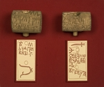 Ancient Russian Art - Stamps of Novgorod