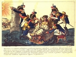 Terebenev, Ivan Ivanovich - Napoleon and his accomplices rock to sleep and amuse France with various stories and toys