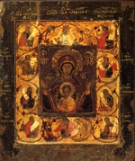 Russian icon - Our Lady of Kursk