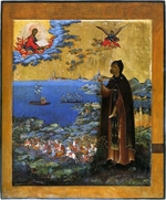 Russian icon - Saint Alexander Nevsky with Scenes from His Life
