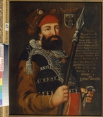 Anonymous - Portrait of the Cossack's leader, Conqueror of Siberia Yermak Timopheyevich (?-1585)