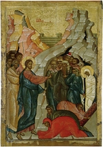 Russian icon - The Raising of Lazarus