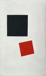 Malevich, Kasimir Severinovich - Painterly Realism of a Boy with a Knapsack. Color Masses in the Fourth Dimension